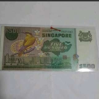 Xmas Sale $500 Bird Series Note