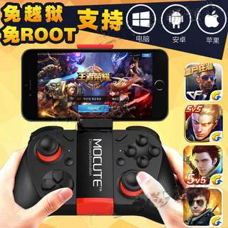 【Ready Stock】MOCUTE 050 Bluetooth Game Pad Wireless Joystick