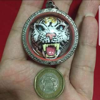 Tiger Head Amulet