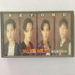 Beyond cassette tape