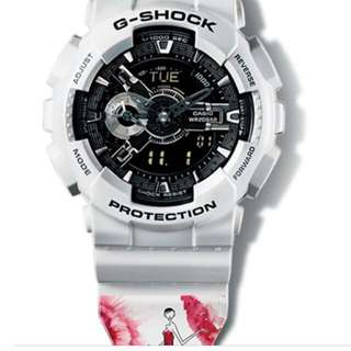 BN G Shock UOB limited Edition white