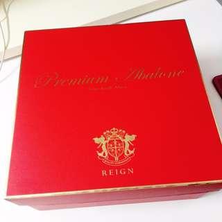 尚鮑 Reign Abalone 限量南非即食鮑魚套裝 禮盒 100克 - 3隻 連日本手工制琉璃碗一個 送禮一流