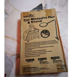 Cot Mosquito Net Set New