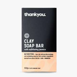 CLAY SOAP BAR WITH EXFOLIATING PUMICE   150G