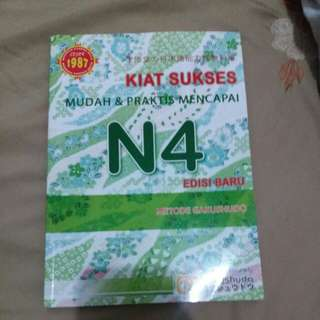 N4 Book Practice GAKUSHUDO