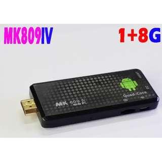 Android TV Box - Quad Core Mini PC with Bluetooth HDMI - 4核高清安卓機頂盒(網絡播放器)- S1113