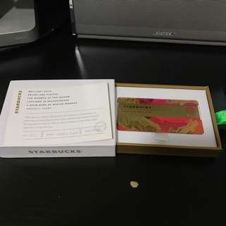 Starbucks Gold Metal Card PH