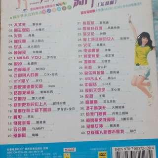 #1212YES Chinese songs karaoke dvd