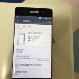 Sony XPERIA XA 16G 5吋