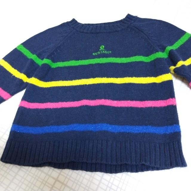 夢特嬌男童針織毛衣