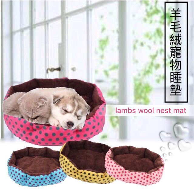繽紛圓點八角寵物睡墊 床墊 狗床 寵物床