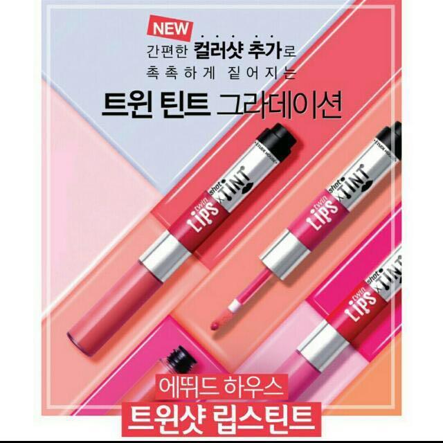 🌸《特價促銷中》✈韓國帶回✈ 【Etude House】 Lips x Tint 雙色按壓唇彩