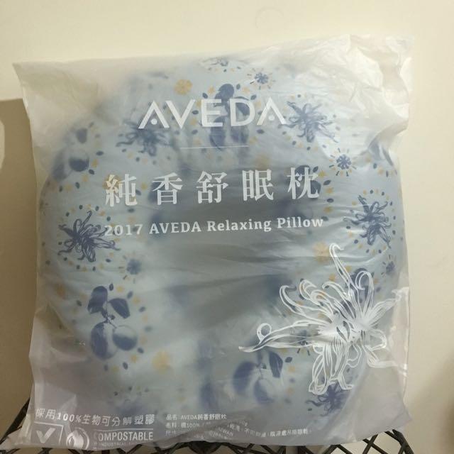 【AVEDA】舒眠枕+精油