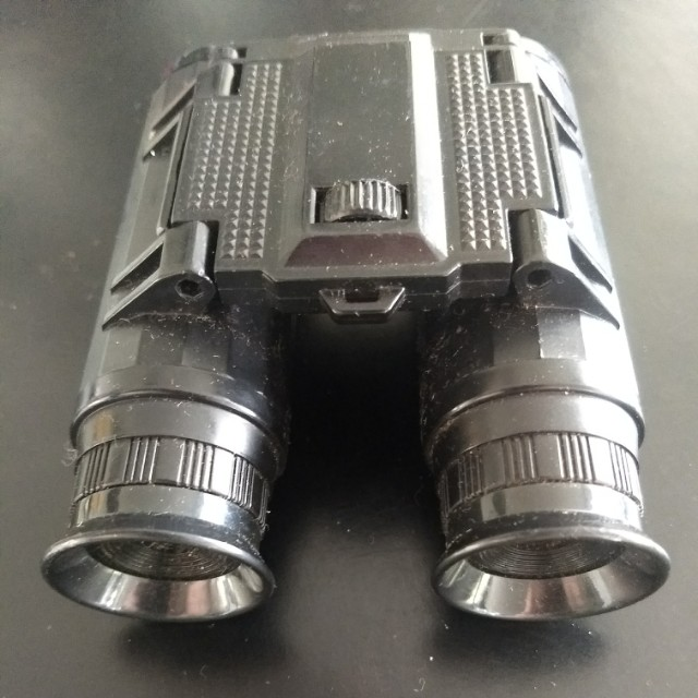 Binoculars and Lockable Bag strap
