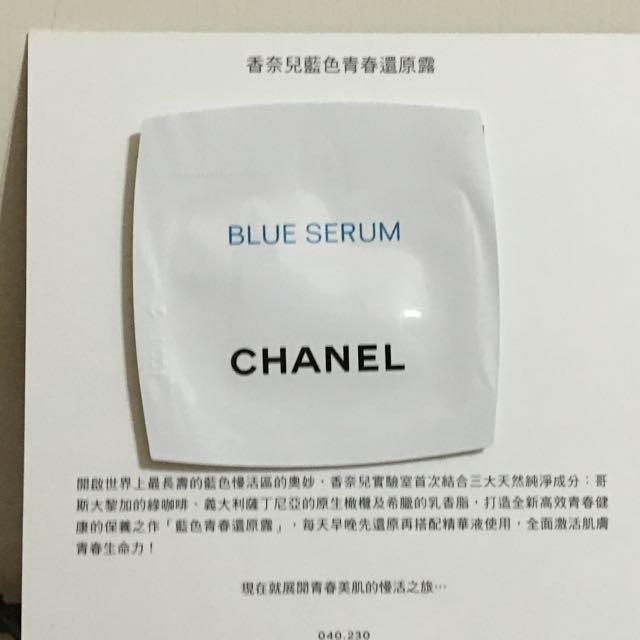 【CHANEL】香奈兒 藍色青春還原露