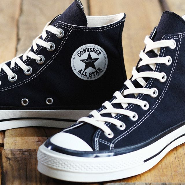 1950s converse sneakers