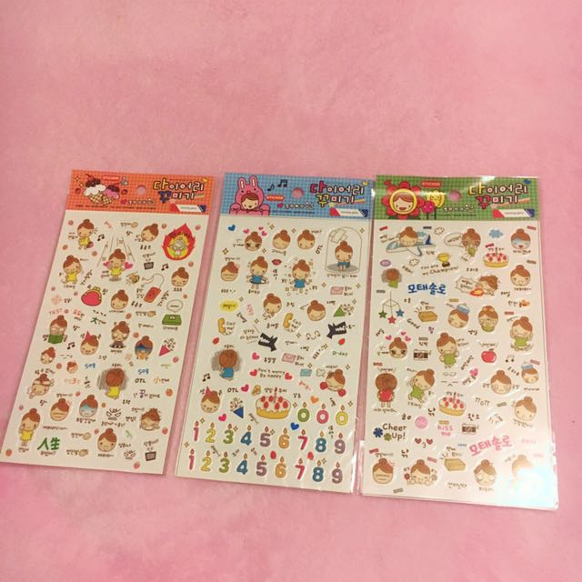 graphic about Diy Planner Organizer named Do-it-yourself planner stickers diary organizer lovely sticker $2 every single