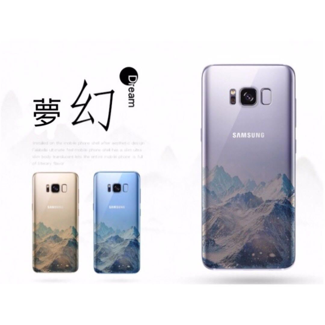 Galaxy S8 / S8+夢幻風格手機殼