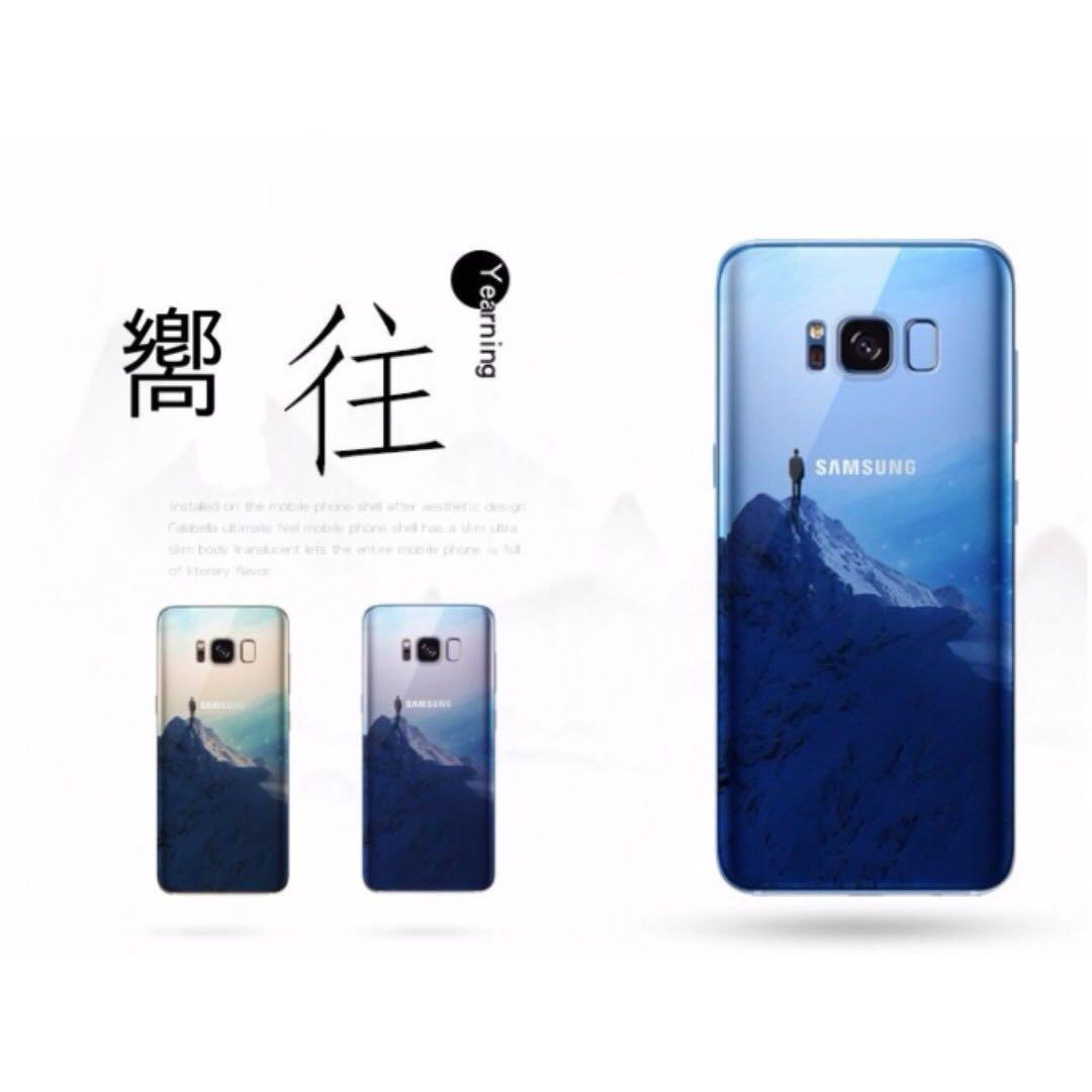Galaxy S8 / S8+嚮往風格手機殼