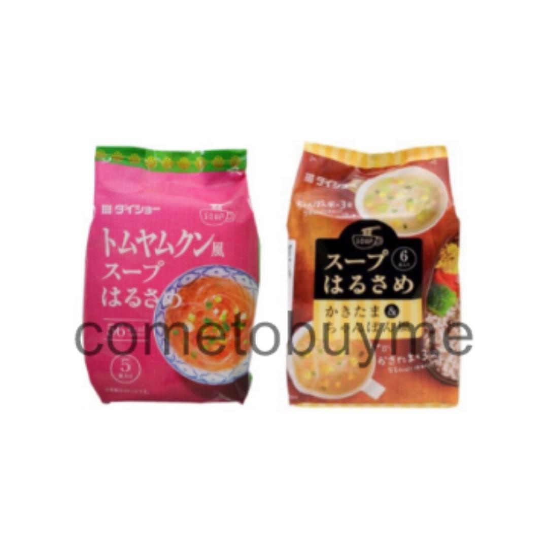 日本春雨hikari miso即席粉絲 速食冬粉 泰式酸辣湯 蛋花湯 南瓜口味