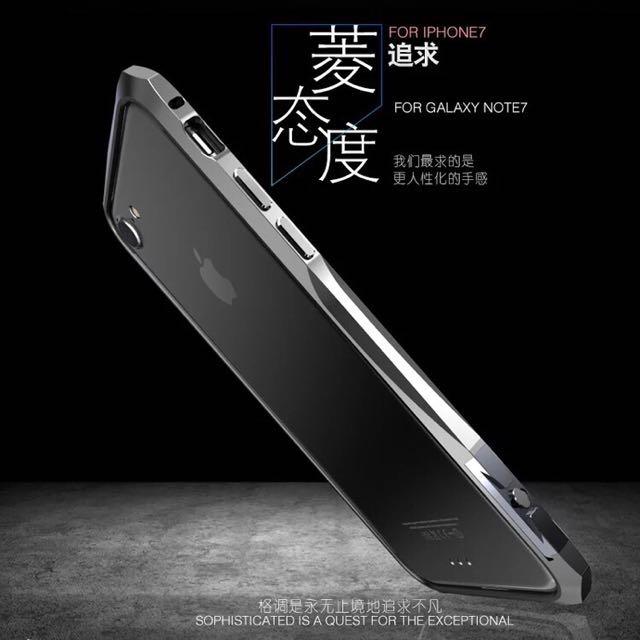 wholesale dealer 82b45 f3912 iPhone 7 Luphie Bumper Casing Black