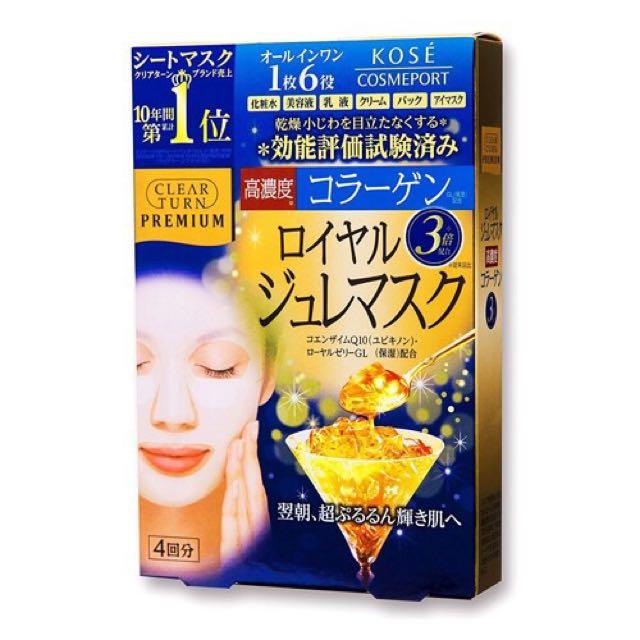 Kose 高絲面膜 日本人氣 高濃度膠原蛋白面膜 保濕