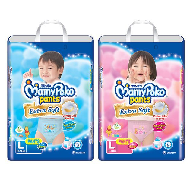 Pampers Mamypoko Pants Extra Soft Boys/Girls