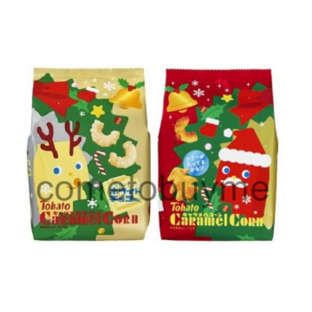 日本東鳩Tohato 聖誕節玉米脆果 脆片餅乾乖乖 白巧克力 焦糖