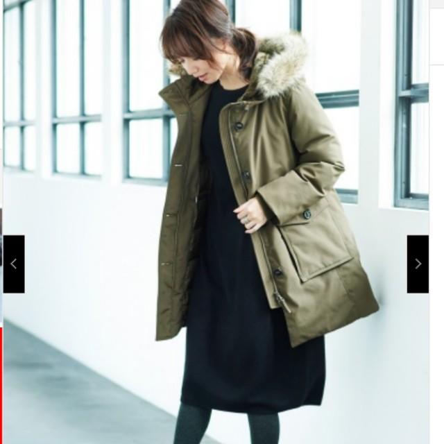 1f28599ac Uniqlo Ultra Warm Down Winter Coat, Women's Fashion, Clothes ...