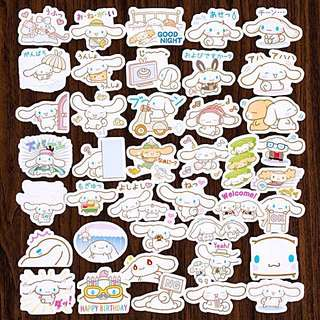 (FREE NM🎉) #2 Cinnamoroll stickers