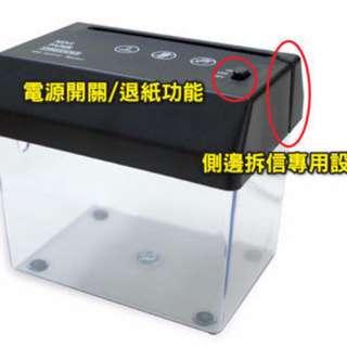 豐原專區→ 全新 迷你輕便USB電動碎紙機 家用好幫手 →台中豐原