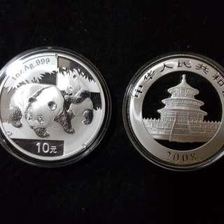 2008 China Mint Panda silver 1 oz coin
