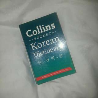 Collins Korean 한국 Dictionary