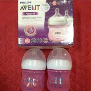 avent natural twin 4oz free mix bju bby gul/boy 5kg