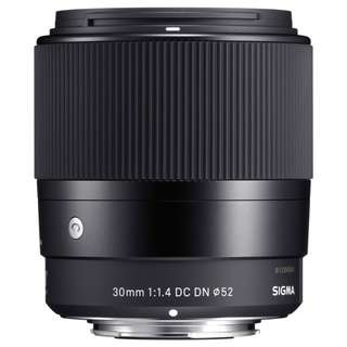 Sigma 30mm 1.4 for Sony E mount