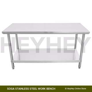 SOGA Commercial Catering Kitchen Stainless Steel Prep Work Bench 120*70*85cm
