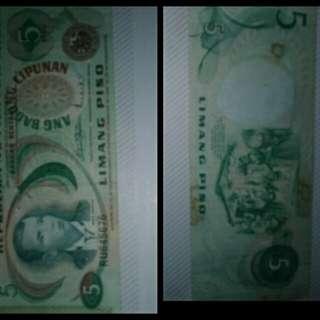 Jual uang lama limang piso