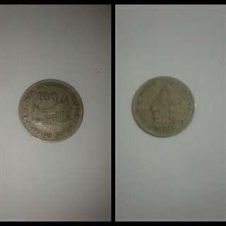 Jual uang logam lama 100 gambar wayang