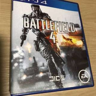 Battlefield 4, Dragon Quest Heroes & Fallout 4 PS4