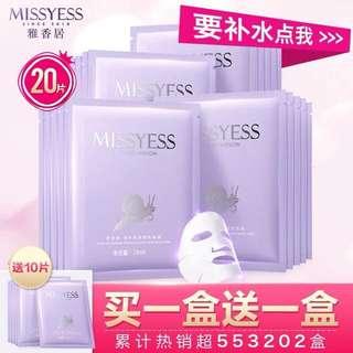 Mask wholesales buy 1 get 1 free