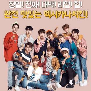 (LF) Wanna One Mexicana Bromide (Looking for)