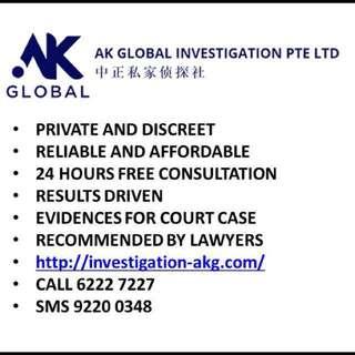 Private Investigator service