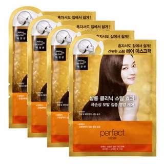 MISE EN SCENE Perfect Hair Mask Pack