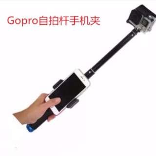Handphone Holder For Selfie Stick