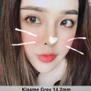 Korean Contact Lens Kissme Series - Gray/Mint/Choco