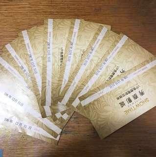 🚚 秀泰VIP電影票券