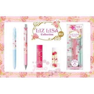 日本限定原裝入口 LIZ LISA x PILOT 碎花文具套裝 Pentel sliccies ( 碎花控不要錯過!)