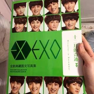 EXO圖文寫真集 送海報一張和lomo card 6張