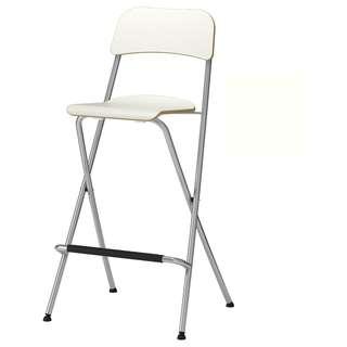 Ikea FRANKLIN 可摺式高腳凳連靠背 高櫈 吧枱椅