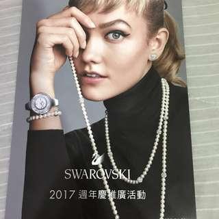Swarovski 部落客推薦水晶耳環白金色#手滑買太多